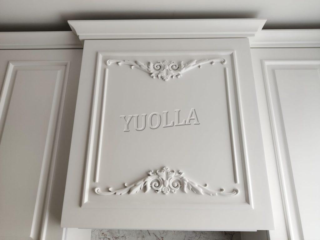 Кухня Вивальди
